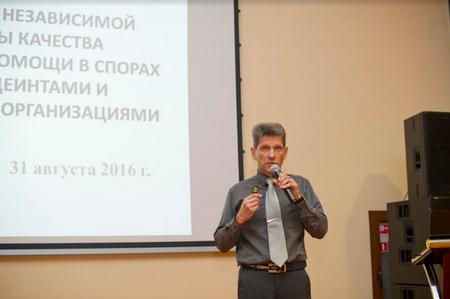 Выступает Алексей Панов